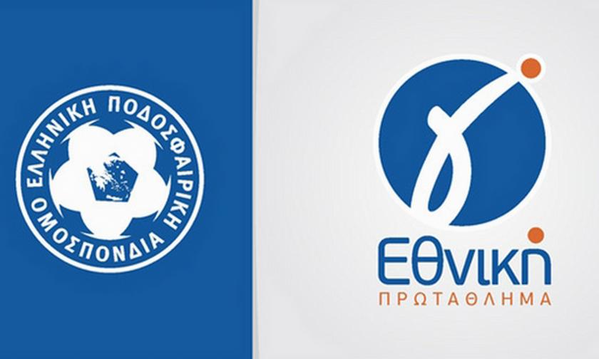 Γ' Εθνική: Ανακοίνωση 15 ομάδων για τη συνέχιση του πρωταθλήματος
