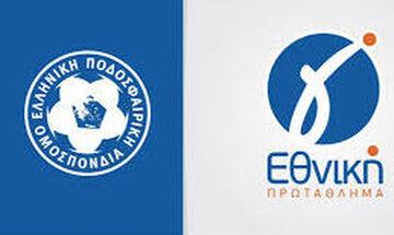 Γ' Εθνική: Οι δύο πρώτες αποχωρήσεις από το πρωτάθλημα