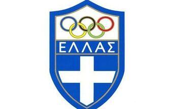 Ελληνική Ολυμπιακή Επιτροπή: Όριο οι τρεις θητείες για Πρόεδρο και μέλη