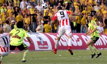 Το Κύπελλο μες στη Θεσσαλονίκη (vid)