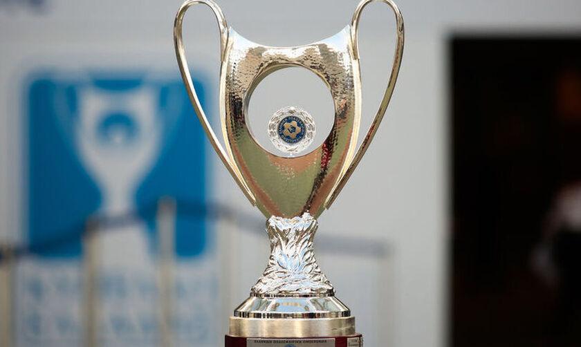 Κύπελλο Ελλάδος: Πότε θα γίνει η κλήρωση των ημιτελικών - Πότε θα διεξαχθούν οι αγώνες