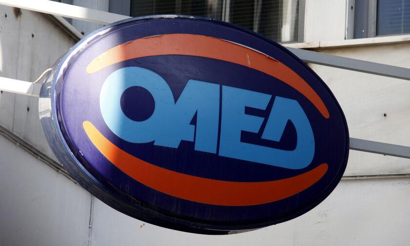ΟΑΕΔ: Πρόγραμμα στο ψηφιακό μάρκετινγκ με αμοιβή 550 ευρώ για 5.000 ανέργους
