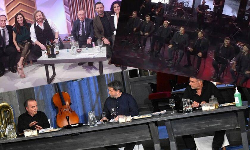 Στην υγειά μας - Σπίτι με το MEGA - Στα τραγούδια λέμε ναι: Ρεμπέτικα, Καρράς, Μακρόπουλος, Σούκας