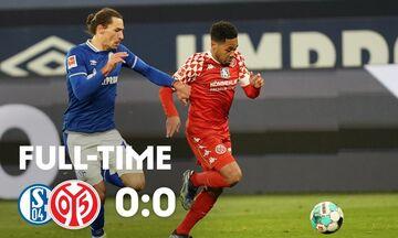 Bundesliga: Ούτε με Γραμμόζη η Σάλκε, 0-0 με τη Μάιντς! (highlights)
