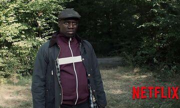 LUPIN: Καταιγιστική η πρώτη ματιά στη 2η σεζόν του φαινομένου του Netflix