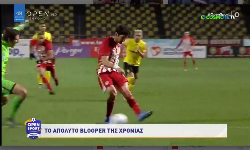 Γκολ Μπουχαλάκη: Ανάλογα γκολ πριν από την έμπνευση του παίκτη του Ολυμπιακού (vid)