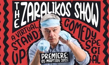 The Zaralikos Show σε live streaming από το Θέατρο Αλκμήνη (vid)