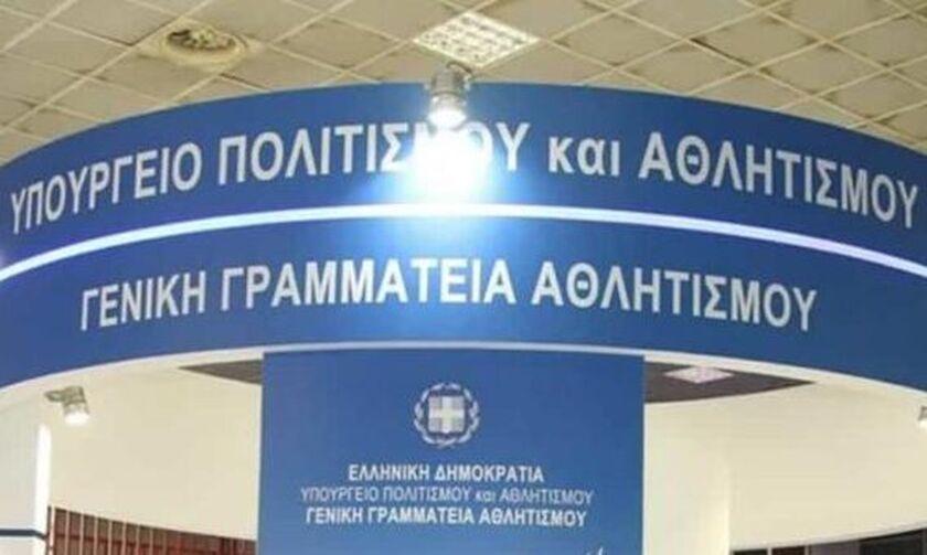 ΓΓΑ: Δεν ενέκρινε τον εκλογικό κατάλογο της ΕΟΚ! (pics)