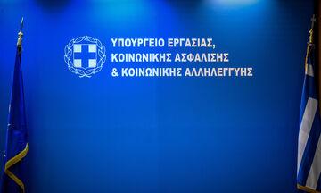 ΟΑΕΔ, e-ΕΦΚΑ, υπουργείο Εργασίας: Τι ποσά καταβάλλονται ως τις 12 Μαρτίου