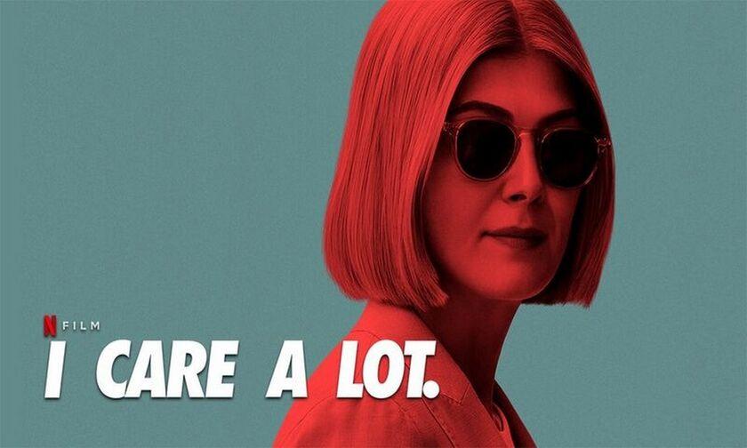 Νetflix: I Care a Lot Review - Η Rosamund Pike επανήλθε δριμύτερη με μία απίστευτη κομπίνα