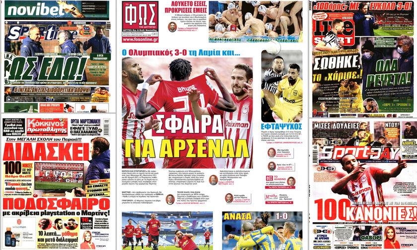 Εφημερίδες: Τα αθλητικά πρωτοσέλιδα της Δευτέρας 8 Μαρτίου