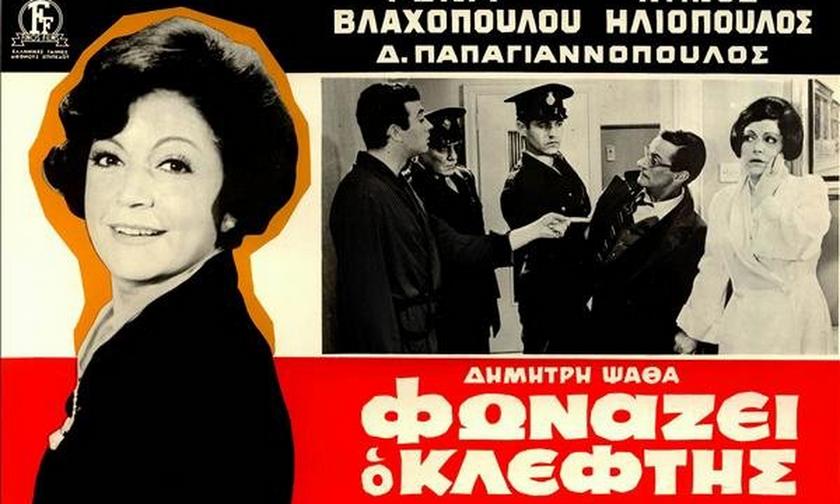 «Φωνάζει ο κλέφτης»: Ο Δαλιανίδης δεν έβαλε το όνομά του και είχε τους λόγους του
