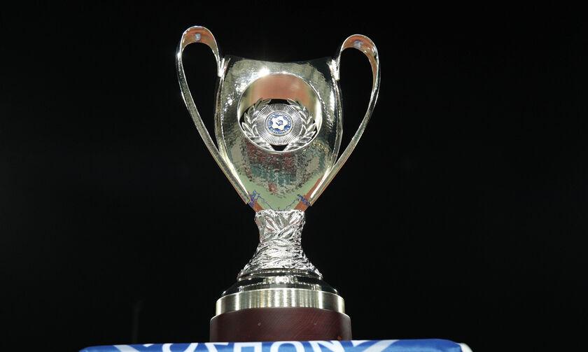 ΕΠΟ: Στις 16/3 η κλήρωση του Κυπέλλου Ελλάδος