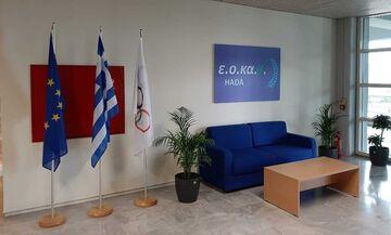 Υφυπουργείο Αθλητισμού: Επιχορηγεί με 1.266.000 ευρώ τον νεοσύστατο ΕΟΚΑΝ