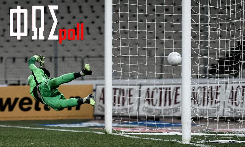 Poll: Ψηφίστε το καλύτερο γκολ της 25ης αγωνιστικής (vid)