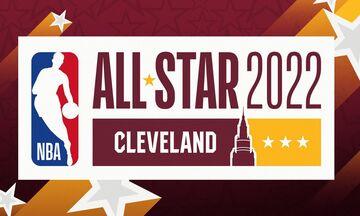 NBA All-Star Game 2022: Στις 20 Φεβρουαρίου 2022 στο Κλίβελαντ