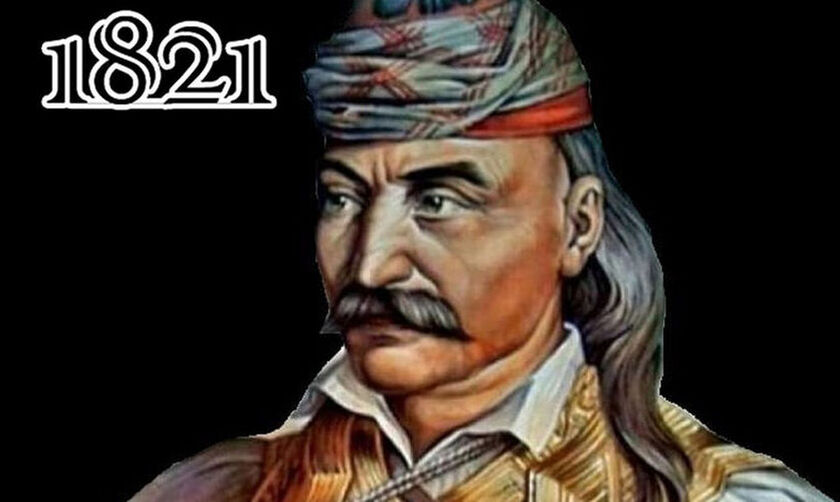 Έρευνα για την Επανάσταση του 1821: Το τοπ-5 των δημοφιλών ηρώων, οι μύθοι και οι αλήθειες