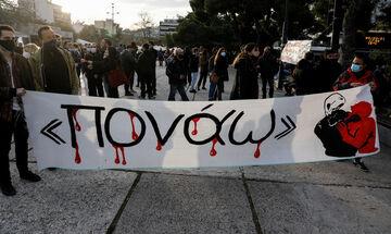 Νέα Σμύρνη: Μαζική διαμαρτυρία για την αστυνομική βία υπό το βλέμμα της ΕΛΑΣ (pics)