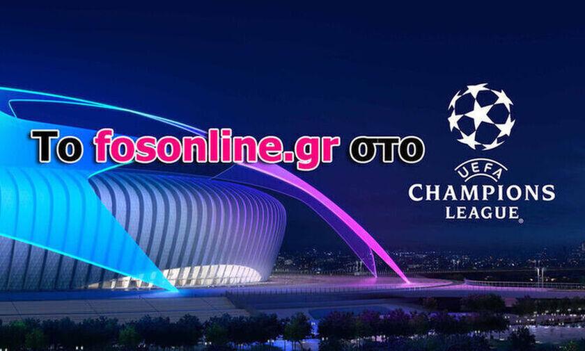 LIVE Champions League: Λίβερπουλ - Λειψία, Παρί ΣΖ - Μπαρτσελόνα (γκολ, score, highlights)
