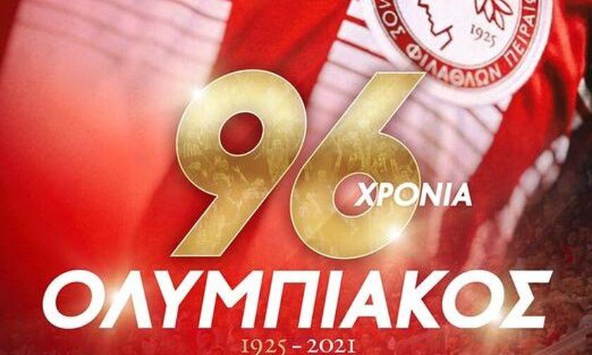 96 χρόνια Ολυμπιακός: Οι ευχές των Μαρτίνς, Καρεμπέ, Τοροσίδη (vid)