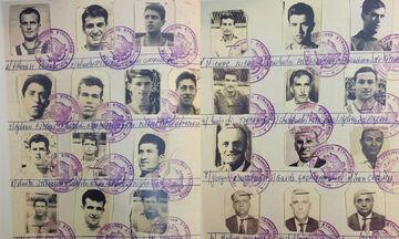 Ντοκουμέντο 1962: Το ομαδικό διαβατήριο του Ολυμπιακού για την Κωνσταντινούπολη