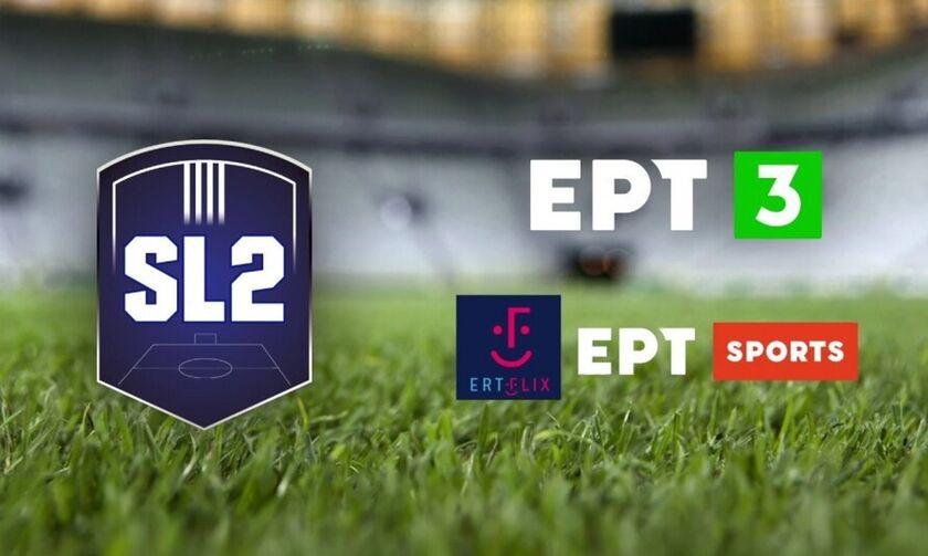 Super League 2: Γεμίζουν… κάμερες τα γήπεδα