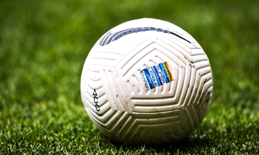 Super League 1: Την Καθαρά Δευτέρα (15/3) θα γίνει ηλεκτρονικά η κλήρωση των playoff και playout