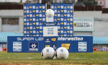 Super League 1: Στην ενδέκατη θέση η Λαμία και στο +6 από την ΑΕΛ (βαθμολογία, highlights)