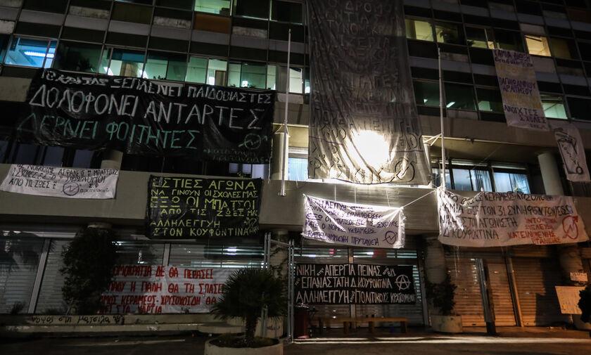 Θεσσαλονίκη: Επιχείρηση της Αστυνομίας για την εκκένωση της κατάληψης στο ΑΠΘ (vids)