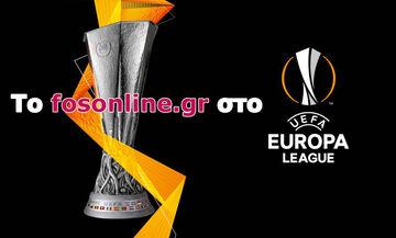LIVE: Europa League (γκολ, score, highlights)