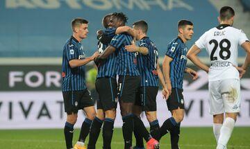 Serie A: «Καθάρισε» στο β' μέρος η Αταλάντα (Highlights)