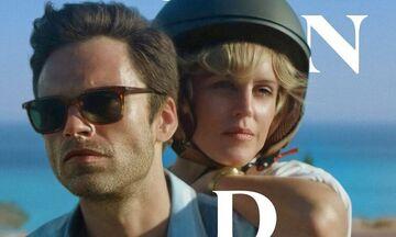 Monday του Αργύρη Παπαδημητρόπουλου: Κυκλοφόρησε το τρέιλερ και η αφίσα της ταινίας! (vid)