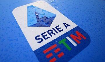 Λάτσιο - Τορίνο: Ορίζεται σε νέα ημερομηνία το παιχνίδι