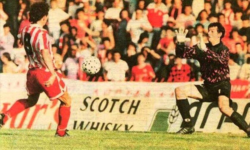 ΑΕΛ - Ολυμπιακός 1-1: Τα γκολ από το μακρινό 1990 και τα... επεισόδια (vid)