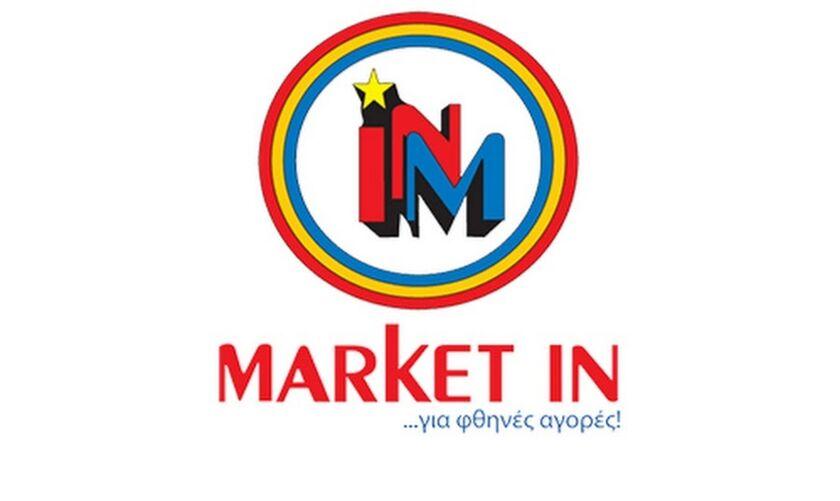 Κορονοϊός: Πέθανε ο Θωμάς Ράμμος ιδρυτής της αλυσίδας σούπερ μάρκετ «Market In»