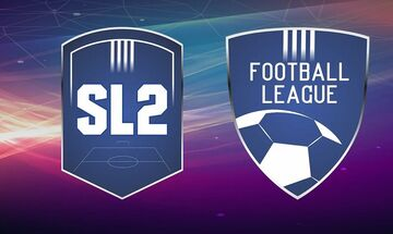 Super League 2: Συνωστισμός…