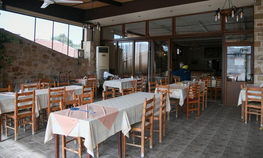 Κύπρος: Ανοίγει σήμερα (16/3) η εστίαση - Στις 23:00 η απαγόρευση κυκλοφορίας - Όλα τα μέτρα (vid)