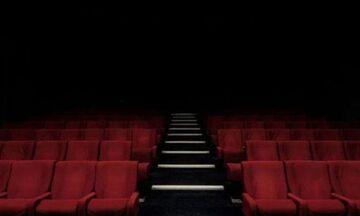 Στο χαμηλό συντελεστή ΦΠΑ 6% τα εισιτήρια θεατρικών παραστάσεων για live-streaming