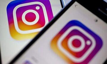 Νέα μέτρα στο Instagram: Ποιοι χρήστες αποκλείονται
