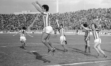 ΠΑΣ Γιάννινα - Ολυμπιακός: Η ιστορία των αγώνων στο Κύπελλο (pics - vids)
