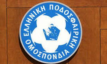 Η ΕΠΣ Σάμου θα απέχει από τις εκλογές της ΕΠΟ!