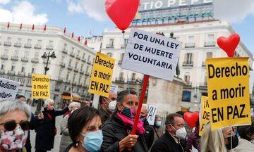 Ισπανία: Η πέμπτη χώρα στον κόσμο που νομιμοποιεί την ευθανασία