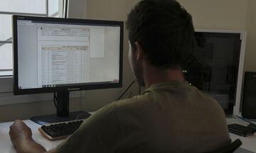 Επιταγή αξίας 200 ευρώ σε μαθητές, σπουδαστές, φοιτητές για αγορά υπολογιστή