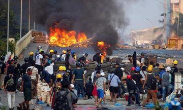 Μιανμάρ: Συνεχίζονται οι εντάσεις - Τουλάχιστον οκτώ νεκροί
