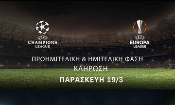 LIVE Streaming: Κλήρωση Champions και Europa League