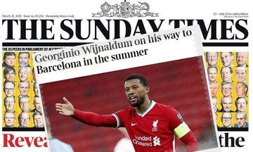 Times: «Στη Μπαρτσελόνα ο Βαϊνάλντουμ»
