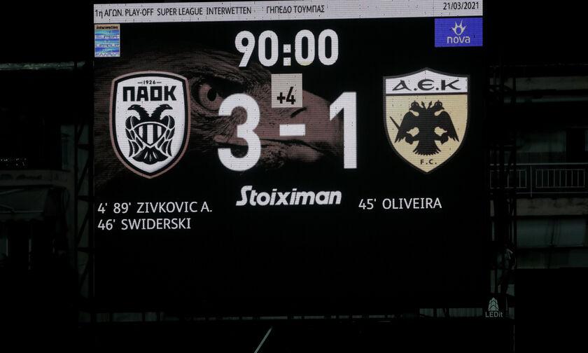 ΠΑΟΚ - ΑΕΚ 3-1: Tα highlights του αγώνα (vid)
