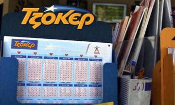 Τζόκερ κλήρωση (21/3): Βρέθηκε νικητής που κερδίζει πάνω από 2 εκατομμύρια ευρώ! (pic)