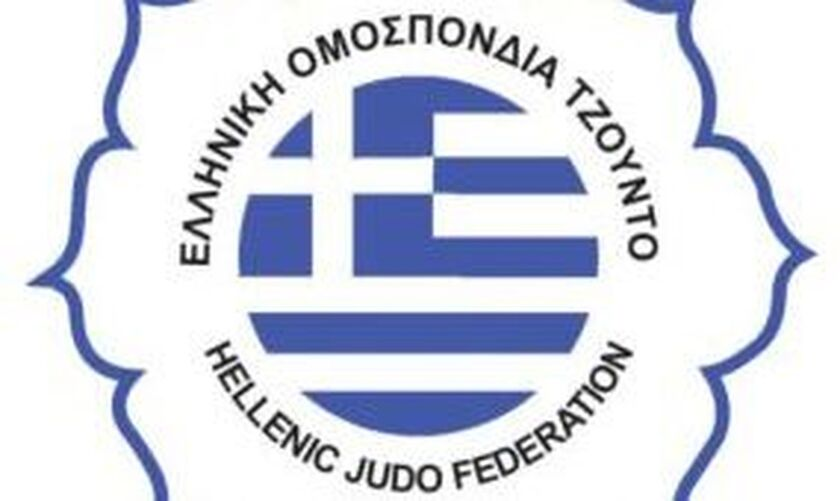 Ελληνική Ομοσπονδία Τζούντο: «Άπλετο φως στις καταγγελίες της Μπουκουβάλα»