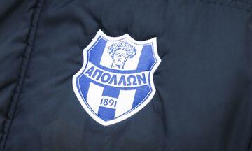 Απόλλων Σμύρνης: «Αχτίδα φωτός για το φτωχοποιημένο ποδόσφαιρο μας»